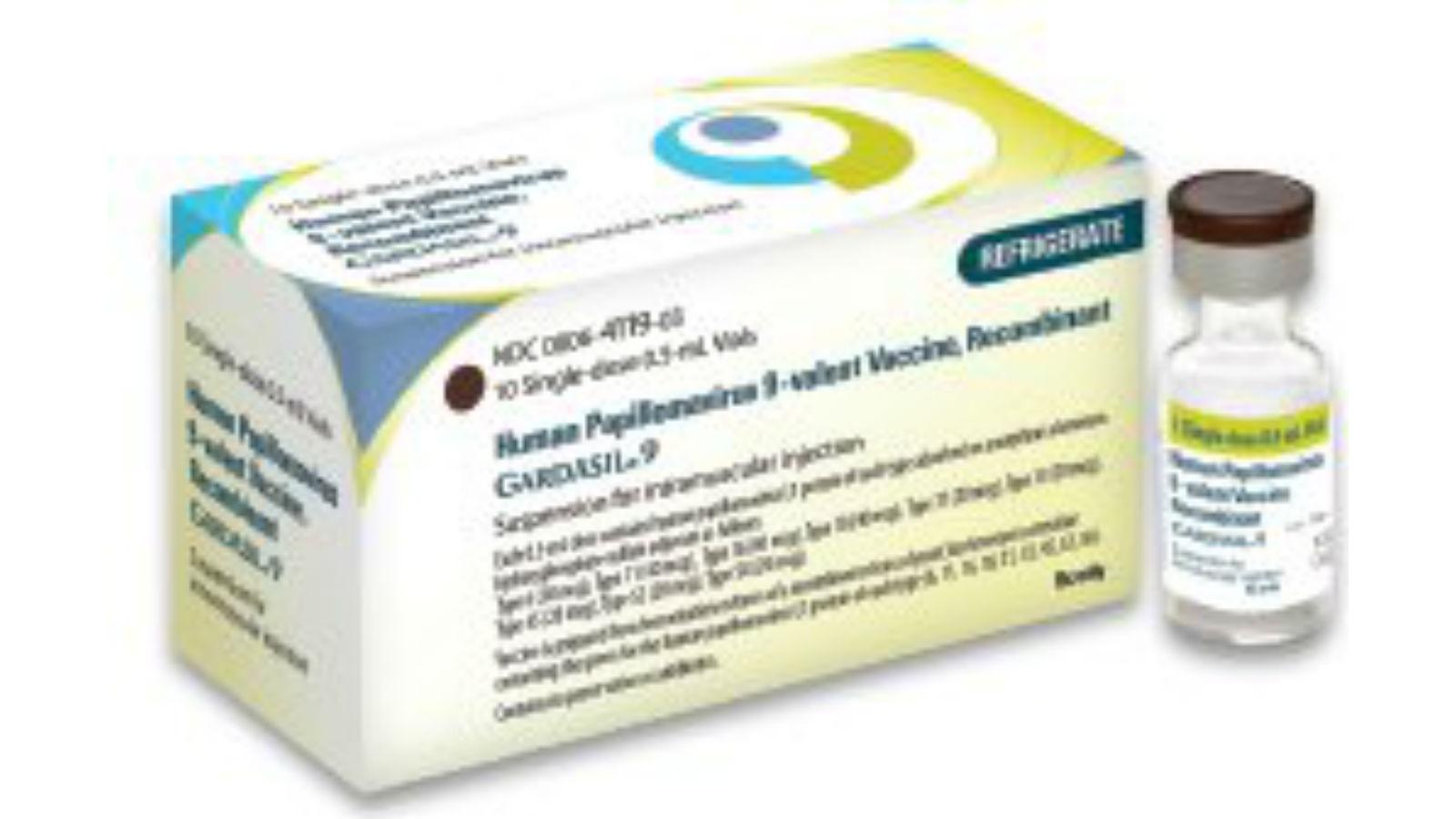 human papillomavirus vaccine 45