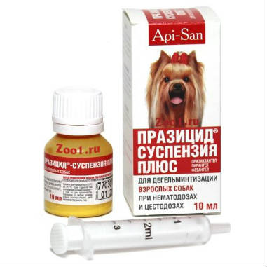 Dogverm Plus tablete pentru câini A.U.V.