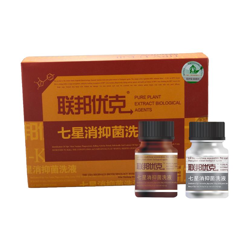hpv skin wart treatment