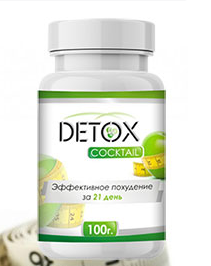 7 zile dieta detox din Marea Britanie