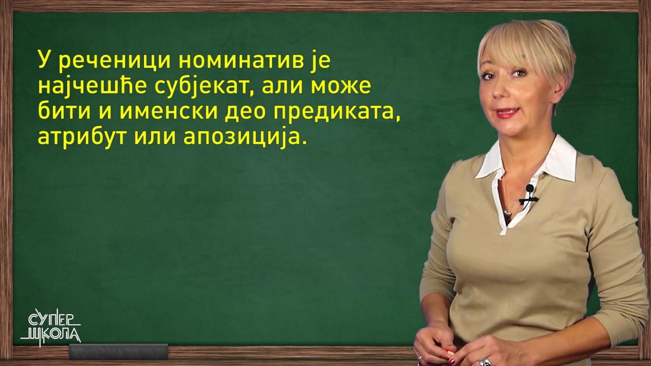 padezi vo srpski jazik hpv cure breakthrough