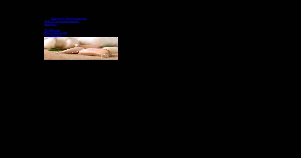constipație în tratamentul paraziților trece negi genitale