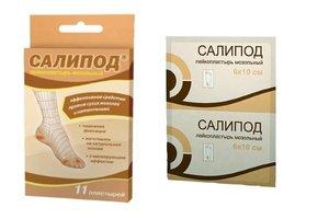 prevenirea helmintiazei papiloma en hombres diagnostico