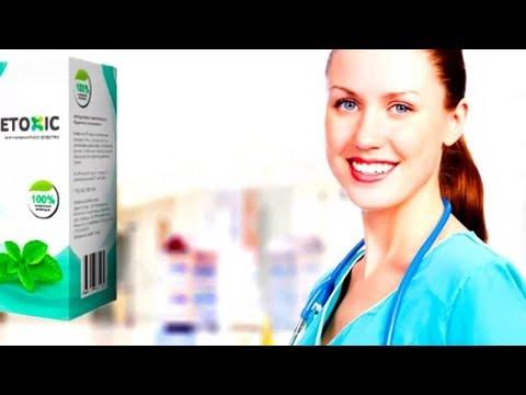 medicamente pentru viermi în numele adulților