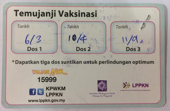 hpv vaccine klinik nur sejahtera