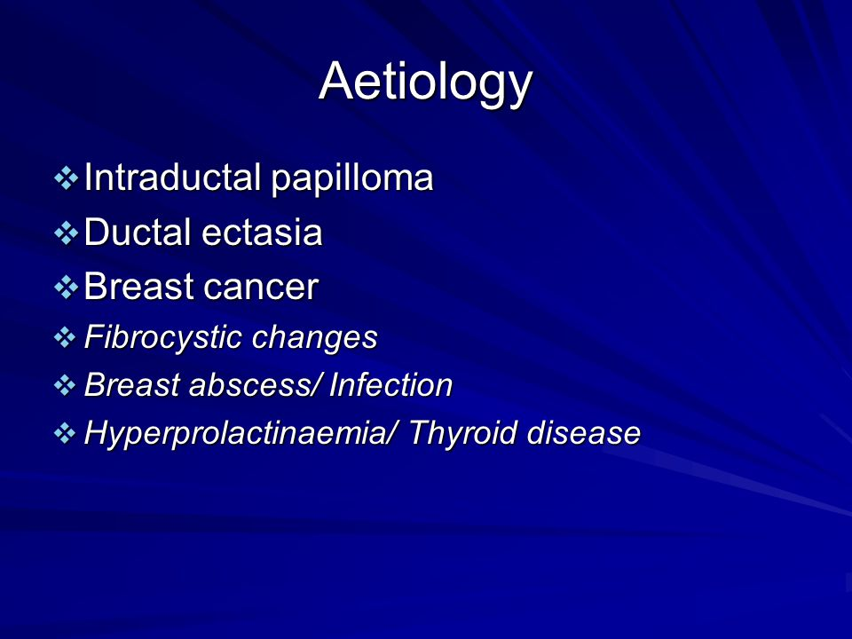 Intraductal papilloma breast tumor, Intraductal papilloma vs duct ectasia