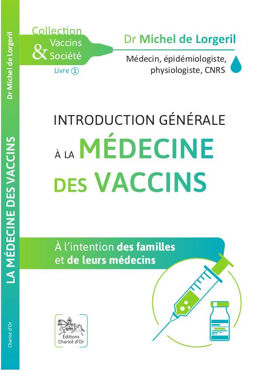 Vaccin papillomavirus non vierge