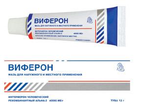 Ce ajuta unguentul oxolinic: instructiuni de utilizare - Inflamație June
