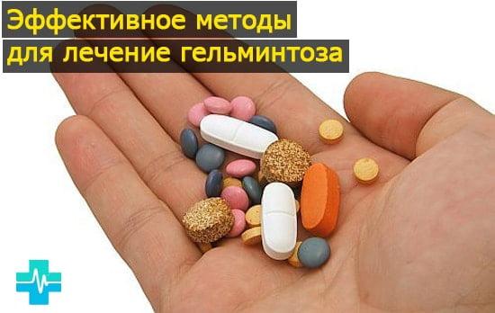Helmintox pyrantelum, HELMINTOX mg - Tablete helminthox din viermi