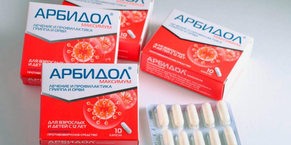 medicament nazofaringian