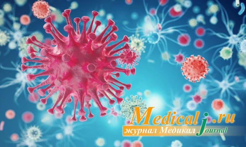 răspunsuri imunitare la helmintiază can hpv virus cause bladder infections