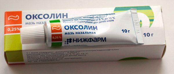 tratamentul verucilor plantare cu unguent oxolin